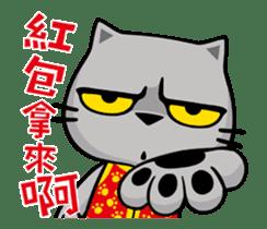 Meow Zhua Zhua - No.13 - sticker #14415430