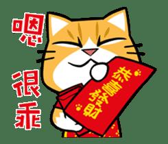 Meow Zhua Zhua - No.13 - sticker #14415431