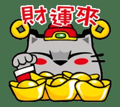 Meow Zhua Zhua - No.13 - sticker #14415434