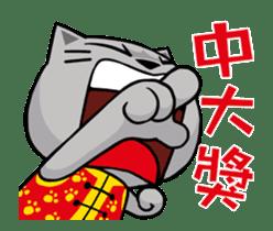 Meow Zhua Zhua - No.13 - sticker #14415437