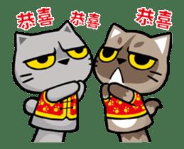 Meow Zhua Zhua - No.13 - sticker #14415440