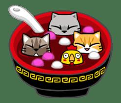 Meow Zhua Zhua - No.13 - sticker #14415443