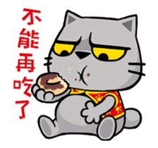 Meow Zhua Zhua - No.13 - sticker #14415444
