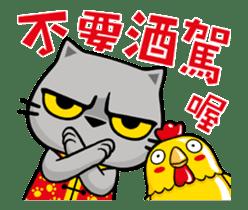Meow Zhua Zhua - No.13 - sticker #14415445