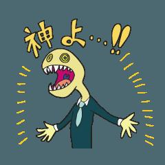 Strange creatures Sticker Cute monster