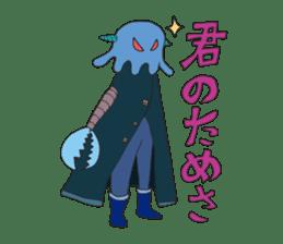 Strange creatures Sticker Cute monster sticker #14424015