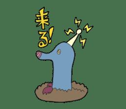 Strange creatures Sticker Cute monster sticker #14424026