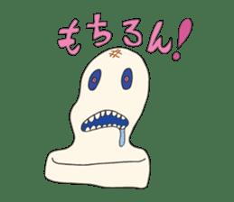 Strange creatures Sticker Cute monster sticker #14424029