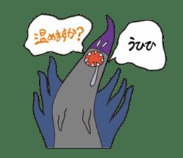 Strange creatures Sticker Cute monster sticker #14424044