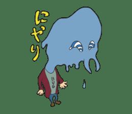 Strange creatures Sticker Cute monster sticker #14424047