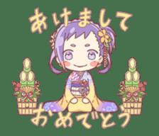 Cute 2D idle sticker #14426493