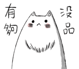 Cat MonMon sticker #14431383