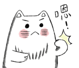 Cat MonMon sticker #14431395