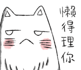 Cat MonMon sticker #14431397