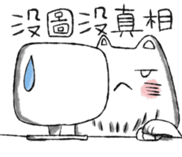 Cat MonMon sticker #14431400