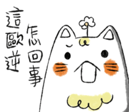 Cat MonMon sticker #14431413