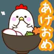 สติ๊กเกอร์ไลน์ Happy New Year 2017 bird