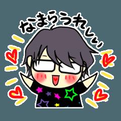 Minato's Sticker
