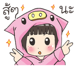Girl little pig sticker #14443652