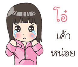 Girl little pig sticker #14443654