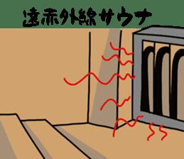 100% sauna Sticker sticker #14446379