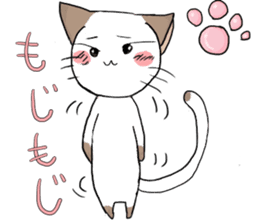 Nyanko at home sticker #14449481