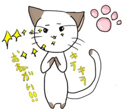 Nyanko at home sticker #14449482