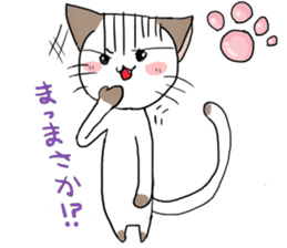 Nyanko at home sticker #14449484