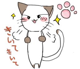 Nyanko at home sticker #14449485