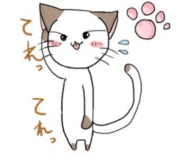 Nyanko at home sticker #14449486