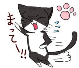 Nyanko at home sticker #14449492