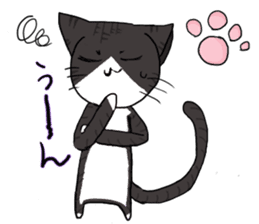 Nyanko at home sticker #14449495