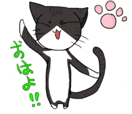 Nyanko at home sticker #14449496