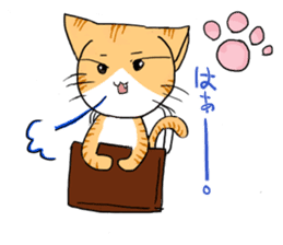 Nyanko at home sticker #14449501