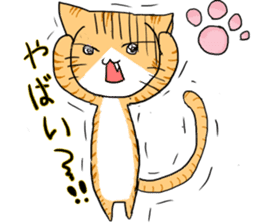 Nyanko at home sticker #14449502