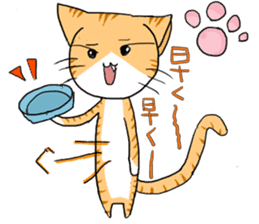 Nyanko at home sticker #14449505