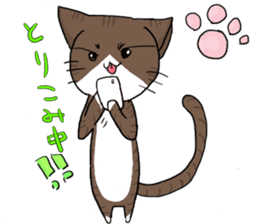 Nyanko at home sticker #14449509