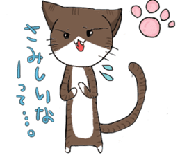 Nyanko at home sticker #14449510