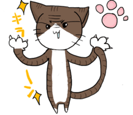 Nyanko at home sticker #14449511