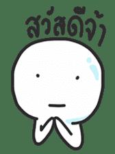 Jao Hua Meng sticker #14452862