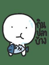 Jao Hua Meng sticker #14452892