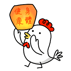 Happy Chinese New Year with JiLi Chicken
