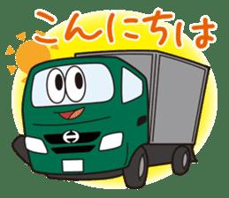HINO DUTRO'S sticker #14456462