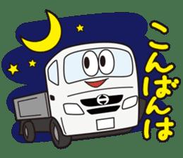 HINO DUTRO'S sticker #14456463