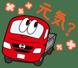 HINO DUTRO'S sticker #14456466