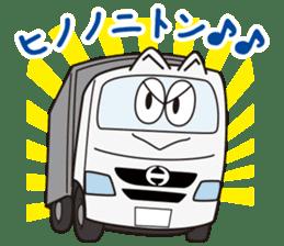 HINO DUTRO'S sticker #14456468