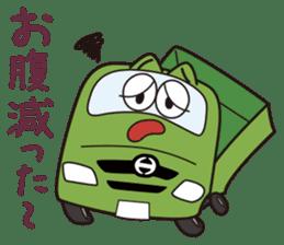 HINO DUTRO'S sticker #14456475