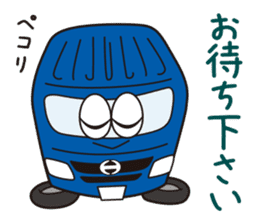 HINO DUTRO'S sticker #14456476