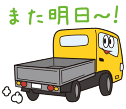 HINO DUTRO'S sticker #14456482