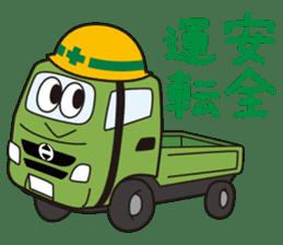 HINO DUTRO'S sticker #14456483